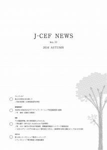 news011_1