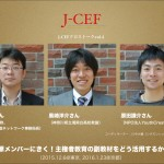 j-cefct5